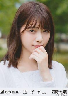 西野七瀬 Nishino Nanase 니시노 나나세