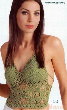 Khaki Halter Top free crochet graph pattern- another great pattern for belly dancing top