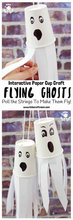 Flying Ghost Craft