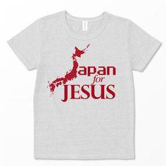 日本宣教を胸に描いたTシャツJapan for Jesus - ゴスペルグッズのセレクトショップ Art of God