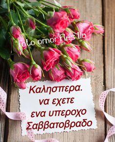 Good Night, Floral Wreath, Diy, Home Decor, Nighty Night, Homemade Home Decor, Have A Good Night, Bricolage, Do It Yourself
