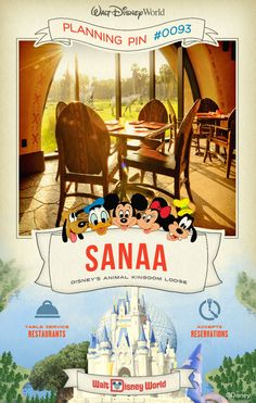 Walt Disney World Planning Pins: Experience the art of African cooking with Indian flavors, as exotic animals roam the Sunset Savanna before you.