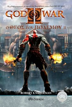God of War: Ο Θεός του Πολέμου ΙΙ | Μεταφρασμένη Λογοτεχνία στο Public.gr