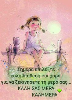 Greek, Movies, Movie Posters, Beautiful, Pictures, Films, Film Poster, Cinema, Movie