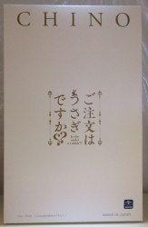 PULCHRA ご注文はうさぎですか? チノ(香風智乃)/Chino(Kafuu Chino)