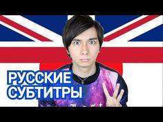 |PDR san| Будни хафу в Японии 3 (русские субтитры)