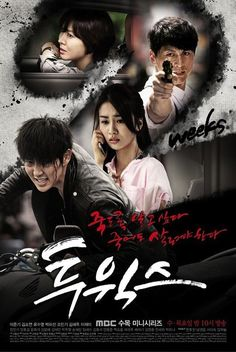 "#kdrama of the week ""Two Weeks"""