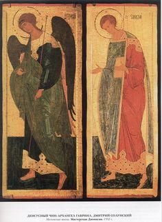 Архангел Гавриил. Дмитрий Солунский 1502