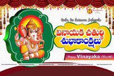 vinayaka chaviti Best pictures messages, Vinayaka chaviti  lord ganesh images…