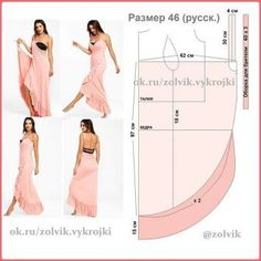 Unidear Women's Plus Size Beach Spaghetti Strap Cover Up Backless Wrap Long Dress Fashion Sewing, Diy Fashion, Fashion Dresses, Sewing Clothes, Diy Clothes, Clothes For Women, Skirt Patterns Sewing, Clothing Patterns, How To Make Clothes