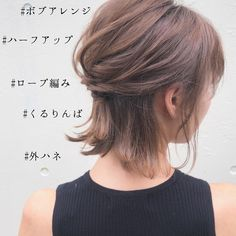 hairstyles for guys thin hairstyles length thin hairstyles hairstyles 2017 short thin hairstyles short thin hairstyles bob thin hairstyles hairstyles with bangs Thin Straight Hair, Medium Thin Hair, Short Thin Hair, Oval Face Hairstyles, Short Bob Hairstyles, Hairstyles With Bangs, Shaved Hairstyles, Thin Hair Styles For Women, Hair Styles 2016