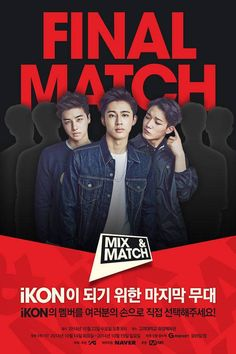 'Mix & Match' will be holding their final match on October 22 | http://www.allkpop.com/article/2014/10/mix-match-will-be-holding-their-final-match-on-october-22