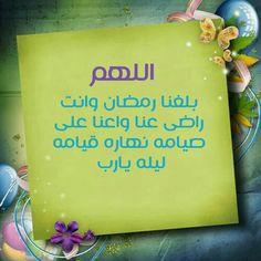 DesertRose,;,آمين يارب,;,