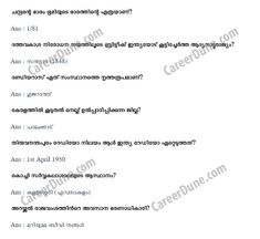 PSC Malayalam General Knowledge Questions and Answers For All PSC Exams in Malayalam. LDC, Last Grade Questions Gk Question In Hindi, Question And Answer, English Moral Stories, Old Question Papers, Resume Format For Freshers, Vray Tutorials, Gk Questions And Answers, Happy New Year Pictures, Kalam Quotes
