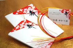 Wedding Invitation Cherry Blossom Choice Image Party Invitations Anese Card