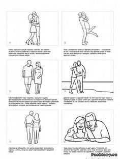 Как возбудить девушку чтобы надо делать