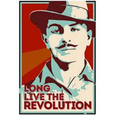 bhagat singh painting - Google Search