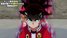 Chandelure Pokemon, Dark Power, Beyblade Characters, Beyblade Burst, Attack On Titan, The Darkest, Battle, Manga, Best Pictures