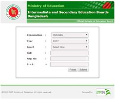 How to Check HSC Result 2017 - HSC Result 2017