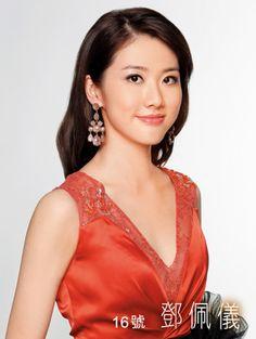 Gloria Tang 鄧佩儀