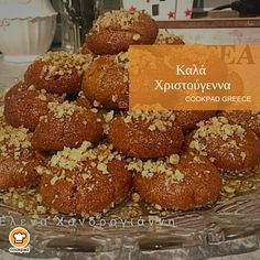 Greek Desserts, Greek Recipes, Baking Cakes, No Bake Cake, Deserts, Muffin, Food And Drink, Bread, Traditional