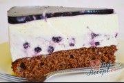 Nejzdravější sušenky, připravené ze 2 surovin | NejRecept.cz Desserts, Food, Tailgate Desserts, Deserts, Eten, Postres, Dessert, Meals, Plated Desserts