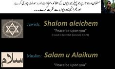 Muslim anti-semitism is ironic given almost all of Islam is built on the foundation of Jewish Law, Jewish history and mythology, Jewish Bible etc.#Urdu #Pakistan #Atheism #ٰIslam #Allah #Muhammad #Muslims