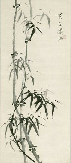 Sundai Gibon (1750-1837), Japanese monk and painter: Bamboo