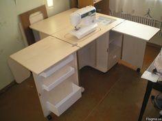 Швейный стол трансформер цена, фото, где купить Харьков