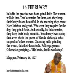 Prabhupada Quotes For The Month of Februry 16