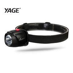 Portable 3 Modes COB LED Camping Fishing Emergency Lamp Mini Head Light Headlamp