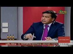 Bangla Talk Show (Power Talkshow) BD TV ATN Recent Talk Show*