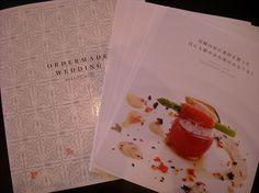宮崎観光ホテルのプランナーブログ「NEW! 料理パンフレット」|ゼクシィで理想の結婚式