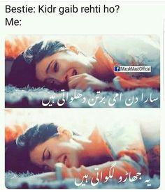 Urdu Funny Poetry, Urdu Funny Quotes, Cute Funny Quotes, Cute Love Quotes, Jokes Quotes, Crazy Quotes, Poetry Quotes, Most Hilarious Memes, Crazy Funny Memes