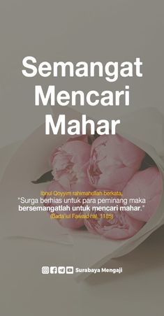 Muslim Quotes, Islamic Quotes, Quran Surah, Marriage Life, Book Of Life, Doa, Qoutes, Surabaya, Books