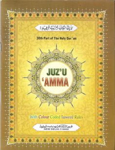 Juz'u 'Amma, Part of Holy Qur'an, Arabic-English, Color Coded Tajweed Rules Quran With English Translation, Quran In English, English Book, English Textbook, Books On Islam, Best Islamic Books, Tajweed Quran, Witch School