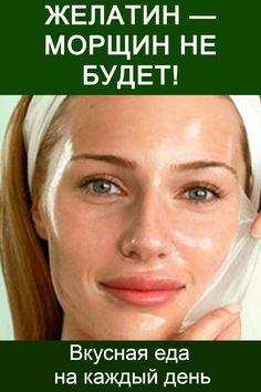 Facial, Beauty, Health And Beauty, Facial Care, Face Care, Beauty Illustration