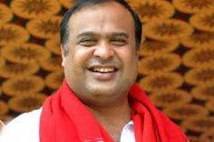 Himanta Biswa Sarma becomes interim BAI president :http://gktomorrow.com/2017/04/25/himanta-biswa-sarma-bai-president/
