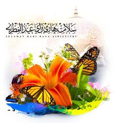 Best Eid Mubarak HD Wallpapers Free Download Floral Wallpaper Iphone, Iphone Wallpaper, Eid Mubarak Wallpaper, Eid Mubarak Wishes, Selamat Hari Raya, Eid Cards, Wallpaper Free Download, Islam, Wallpapers
