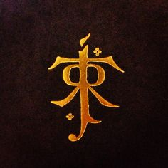 J. R. R. Tolkien's symbol. This symbol is so creative I love it