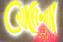 Chika-an sa Cebu Cebu, Food Diary, Foodies, Blogging, Group, Random, Places, Food Journal, Casual