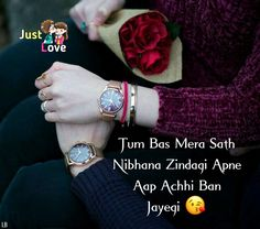 Love Picture Quotes, Love Quotes, Indian Wedding Photography Poses, Dream Quotes, Urdu Poetry, Just Love, Arm Warmers, Husband, Posts