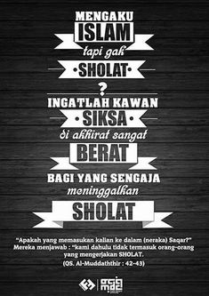 Quran Quotes, Qoutes, Muslim Religion, Islamic Posters, Religion Quotes, Beautiful Islamic Quotes, Self Reminder, Alhamdulillah, Romantic