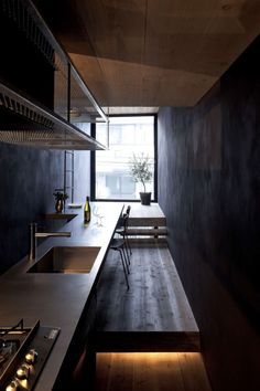 1.8M Width House by YUUA Architects & Associates (5) kitchen