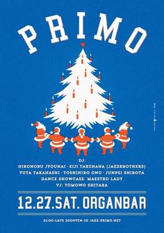 HIRONOBU JYOUNAI | IN THE CASTLE DESIGN OFFICE Pop Design, Sketch Design, Flyer Design, Graphic Design, Design Lab, Design Concepts, Christmas Poster, Merry Christmas, Xmas