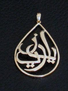 18kt yellow gold Arabic name pendant