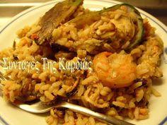 ΣΥΝΤΑΓΕΣ ΤΗΣ ΚΑΡΔΙΑΣ: Ριζότο με θαλασσινά Shellfish Recipes, Risotto, Seafood, Rice, Chicken, Meat, Languages, Seafood Recipes, Sea Food