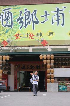 Traveling at Taichung, Taiwan