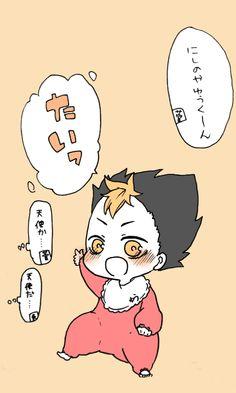 Nishinoya Yuu // Haikyuu!