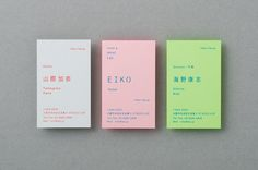 Laji Hair & Make logotype and pastel paper business cards designed by UMA